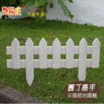 尖頭插地圍籬