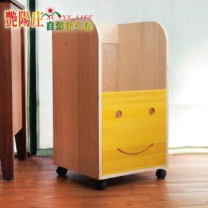 移動式收納箱