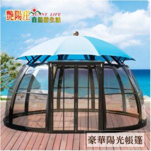 陽光豪華帳篷